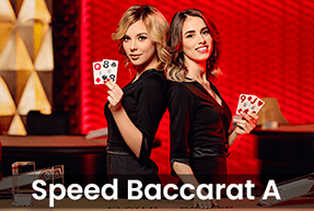 Speed Baccarat A